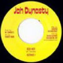 """Jah Dynasty - Digikiller - Us Keithus i Red Hot - Red Hot Dub X Oldies Classic 7"""" rv-7p-10935"""