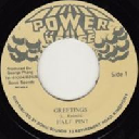 "Power House - Dub Store - Japan Half Pint Greetings - Version Greetings Early Digital 7"" rv-7p-12686"