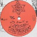 "Vibes Creator - Fr Echo Gardener 2000 Dub Mix 1 - Mix 2 - Tuff Mix 1 - Mix 2 X Uk Dub 12"" rv-12p-02484"