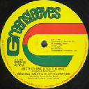 """Greensleeves - Uk General Saint - Clint Eastwood Another One Bites The Dust - Young Lover ice Cream Oldies Classic 12"""" rv-12p-03055"""