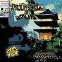 Reggae On Top - Uk Chazbo Shaolin School Of Dub - The Dub Master Chazbo X Uk Dub Album LP rv-lp-00836